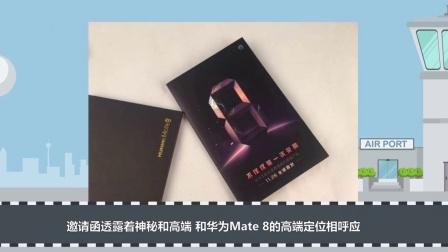 「科技早班车」小米发布首款指纹手机 手机品牌
