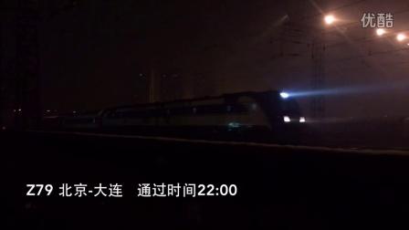 2015.11.30晚 津山线 天津站四号楼