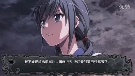 【Q桑制造】《尸体派对驭血》中文剧情解说预告片