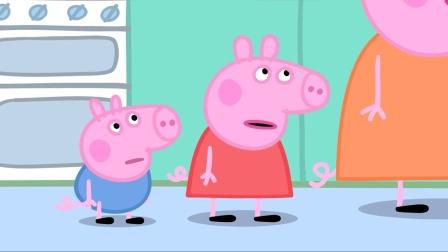 小猪佩奇 第三季 02