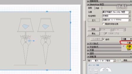 添加cad图形到SketchUp layout