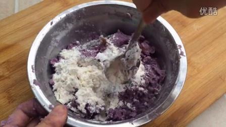 ┏夏┓紫薯丸子 | Purple potato balls