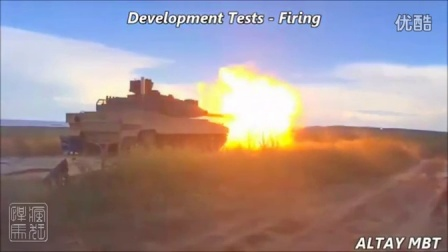 阿勒泰主战坦克全测试