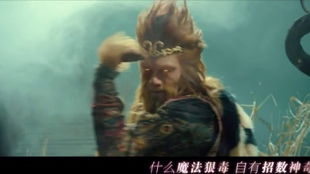 【风车·华语】天使合唱团《三打白骨精》宣传曲《白龙马》MV大首播