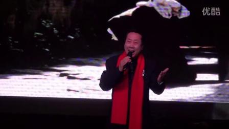 """马伟光受邀参加重庆""""三美""""春晚现场演唱:母亲"""