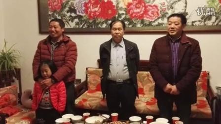 2016云南沾益西南凌氏宗亲联谊会-1