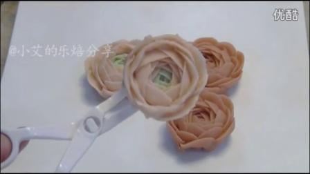 韩式裱花,豆沙裱花-花毛茛