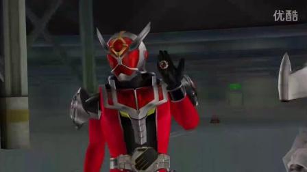【屌丝翔】假面骑士超巅峰英雄 两个假面骑士双人踢