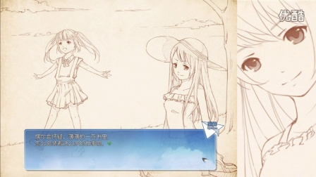 『凯麒』十二色的季节《纸飞机的信笺》05 与姐姐的约定
