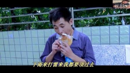 吴宝志-阿妹嫌弃我太穷