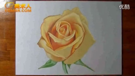 3D绘画How I draw a yellow rose_标清