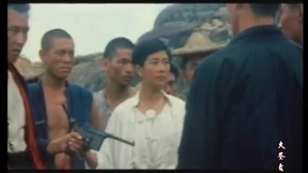 中国电影《阴阳界》