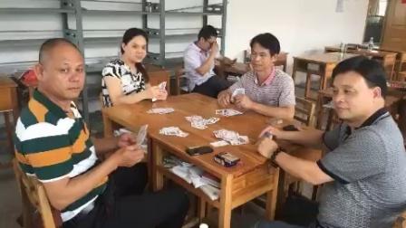 2016首届蒲塘洛阳(南宁)同乡会扑克牌拖拉机比赛