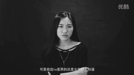 一个关于女性自我保护的采访