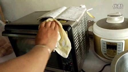 吴沩慧录 齐老师讲解 枣糕 玉米饼做法 红油火锅底料做法 得耳布尔