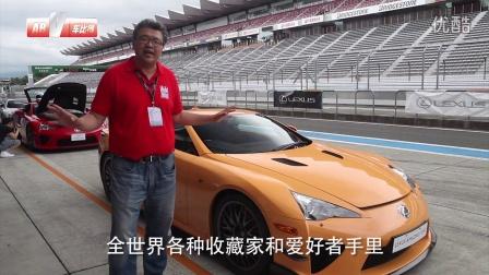 此地无垠日本富士赛道抢先试驾雷克萨斯F系列高性能跑车