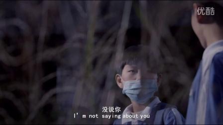龙岗区校园微电影《白色火焰》播出版