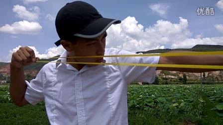 阿庐户外 弹弓瞄准方法教学教材视频五 传统弓 无架弓 扁皮弓等瞄准精髓。