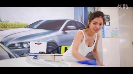 汽车美容 汽车清洁