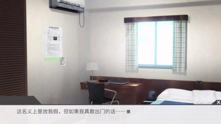裴小峰高考恋爱100天(三十六集)我打算离开游戏世界!