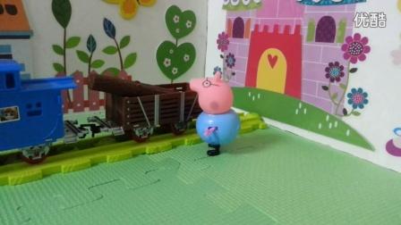 莫总影视作品工作室:佩佩猪搬三个木头上车:第十一集