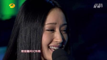 杨钰莹-《我在春天等你》
