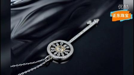 tiffany钥匙 纯银首饰加工厂 国内十大珠宝品牌代工厂 结婚钻戒私人设计定制