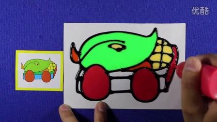 爱乐家园 亲子游戏 玉米小汽车画 儿童手工 玉米车