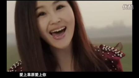【MV】琪琪格-爱上草原爱上你-高清MV