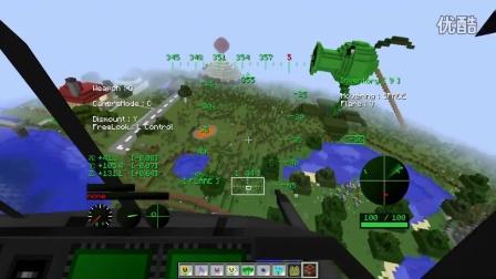 《我的世界MC 》与植物大战僵尸 数码宝贝 剧情版11