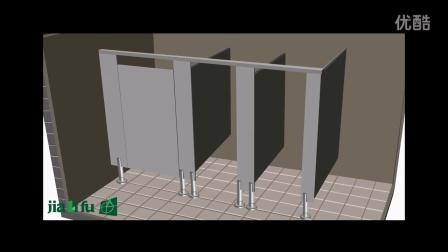 公共厕所隔断安装视频-佳丽福卫生间隔断安装视频