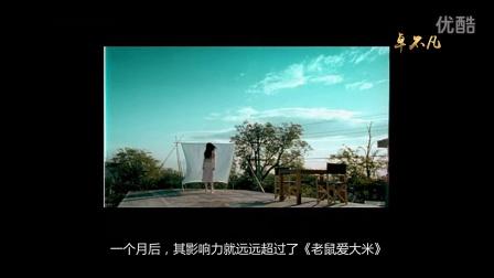 庞龙<两只蝴蝶>歌曲赚2.4亿,刀郎第一,庞龙第2 卓不凡51期