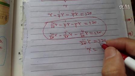 六年级数学上册 培优课堂28 练一练(5) 解方程 知识易解
