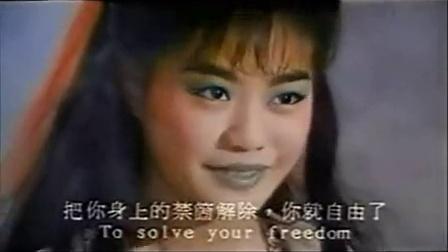 幽幻道士之哈喽僵尸;港台绝版鬼片