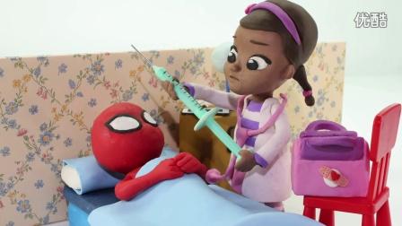 蜘蛛侠感冒了,小医生麦芬来为蜘蛛侠打针