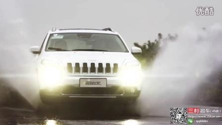 【汽车】Jeep自由光深圳试驾