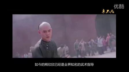李连杰替身熊欣欣、刘坤、林峰、蓝海瀚大盘点资料介绍,有的成导演,有的意外去世