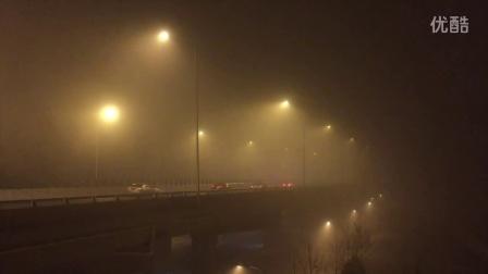实拍2016年初冬 最强雾霾袭击京城