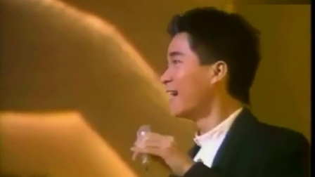 不 1983十大劲歌金曲总选 现场版-陈百强