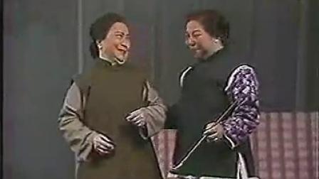 评剧《妇女代表》选段 如今的儿媳妇比婆婆还正 [羊兰芬 六岁红演唱]