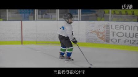 温哥华 - 冰球的故乡  NHL冰球队 温哥华Canucks