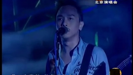 BEYOND超越BEYOND2003北京演唱会