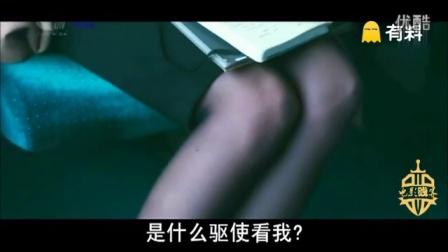 【电影贱客】火车上的艳遇,你懂得_韩国电影