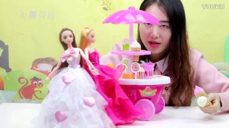 小新孖孖 芭比娃娃冰激淋雪糕外卖车 儿童雪糕餐车玩具