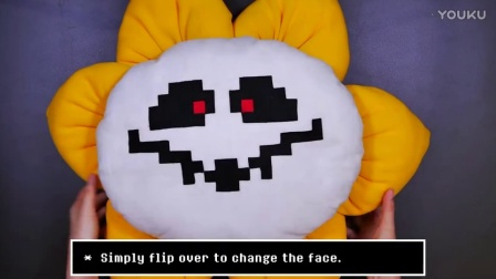 DIY GIANT Undertale Flowey Plushie with lnterchangeable Face! Undertale Plush