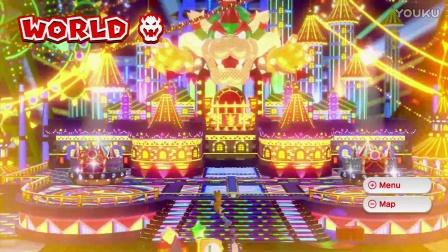 【雪激凌解说】超级马里奥3D世界EP8:新年新库巴