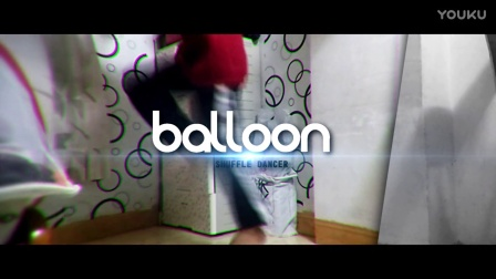 [2017]Balloon - shuffle up to now