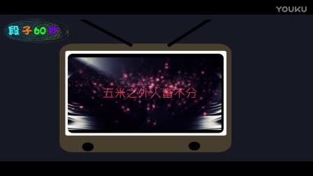 """""""为人民服雾""""颁奖典礼MG动画"""