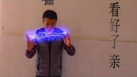 青岛黄海学子5毛钱--闪电特效