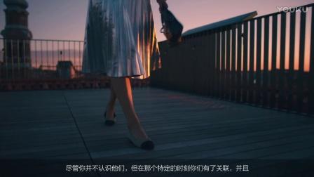 """""""爱上旅行"""":Cindy Ko与Alex Libby携手DFS及旗下T广场呈献"""